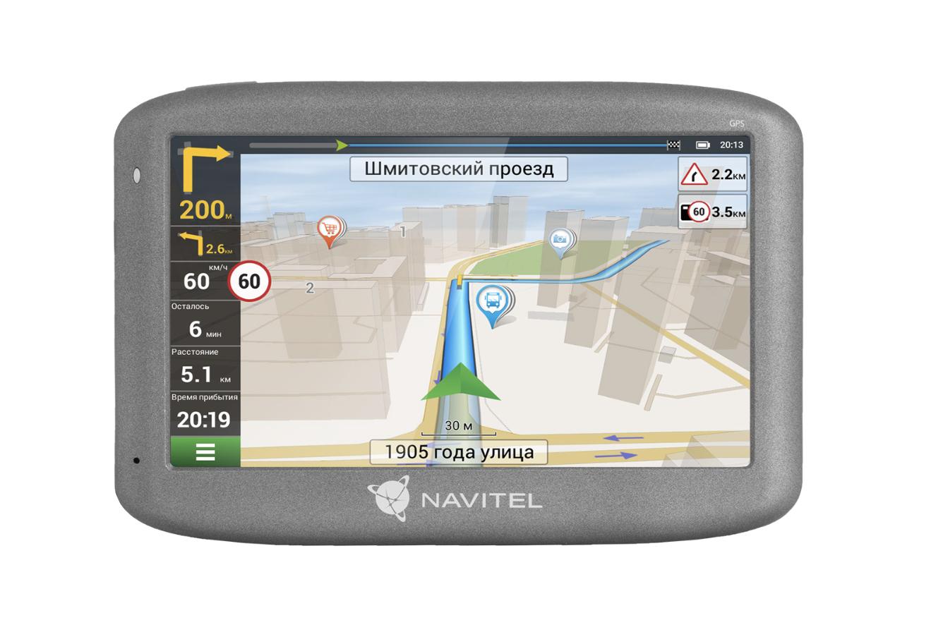 Автомобильный навигатор NAVITEL E505 Magnetic