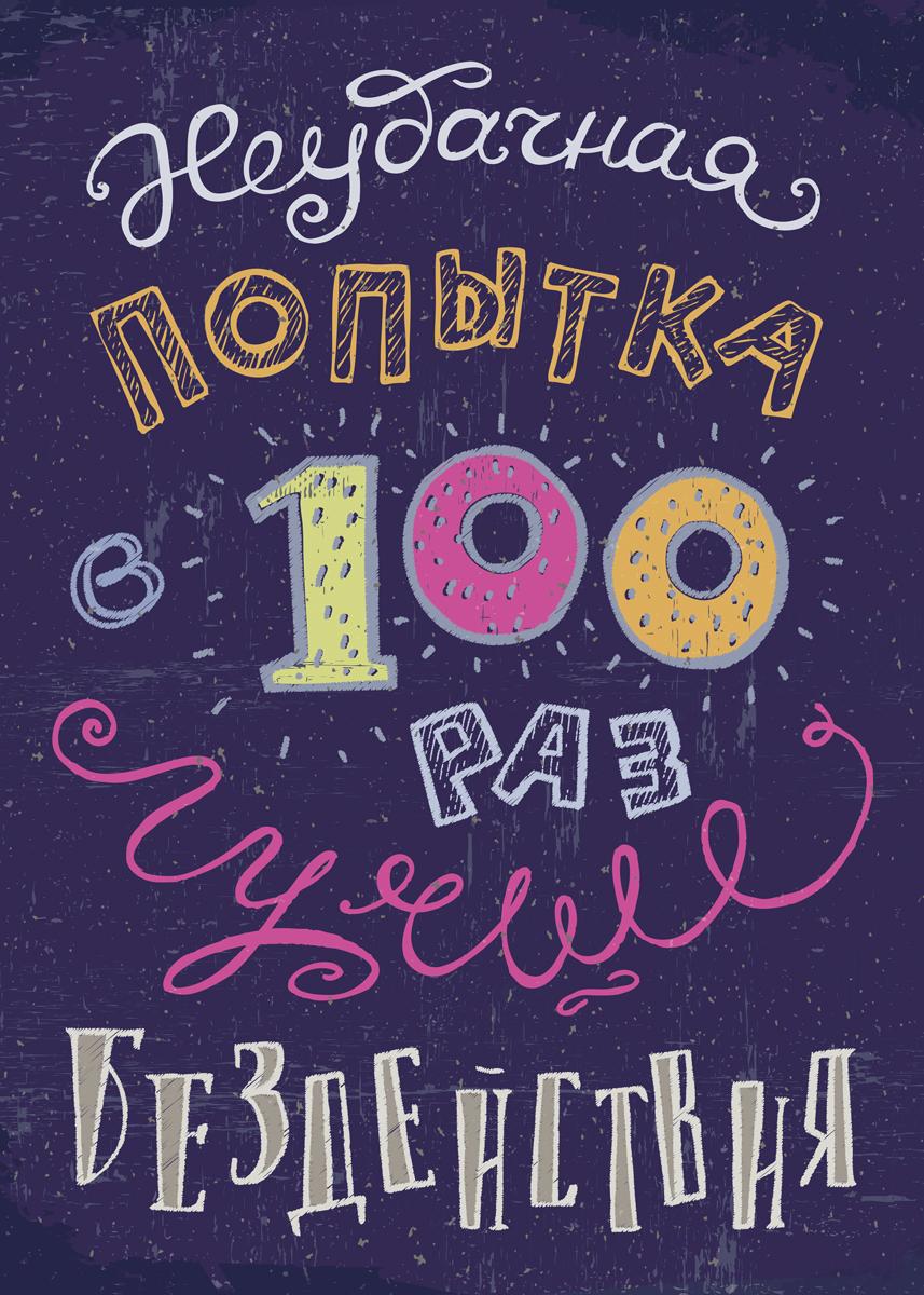 Картина на холсте 50x70 Неудачная попытка Ekoramka HE-101-295