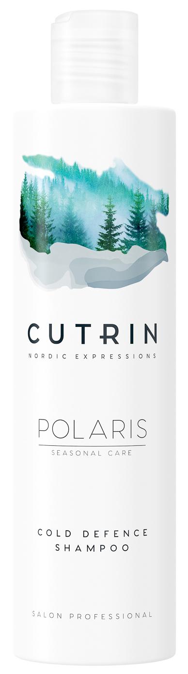 Шампунь Cutrin POLARIS Cold Defence Shampoo 250 мл
