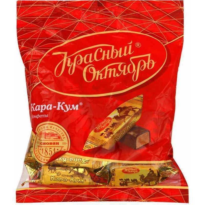 Конфеты Красный Октябрь кара-кум 250 г фото