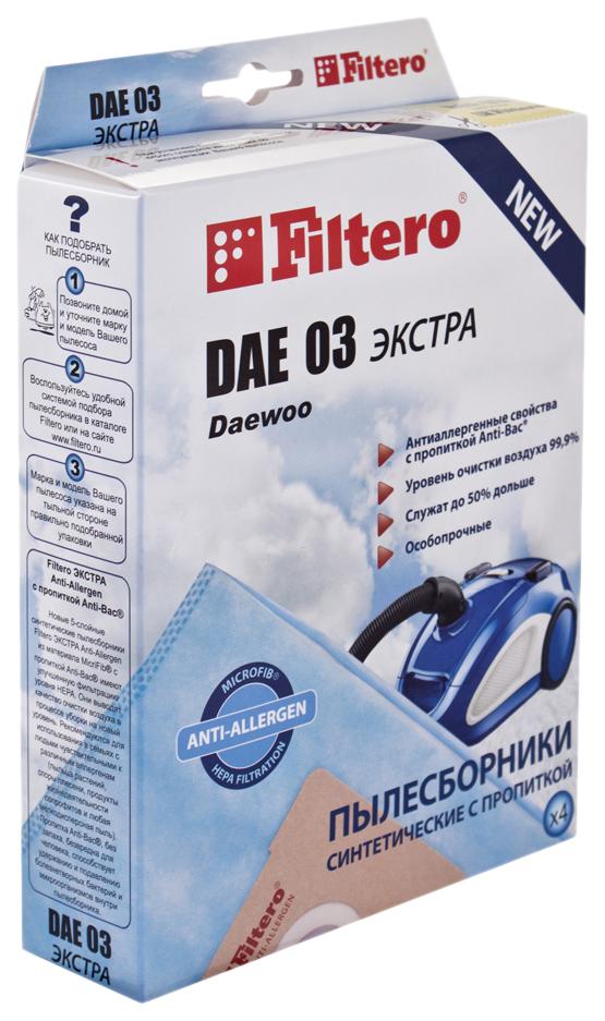 Пылесборник Filtero Экстра DAE 03