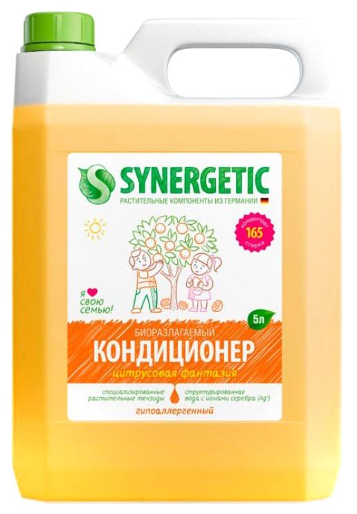 Кондиционер для белья Synergetic цитрусовая фантазия 5 л