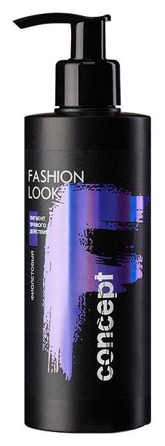 Купить Тонирующие средства Concept Fashion Look Фиолетовый 250 мл