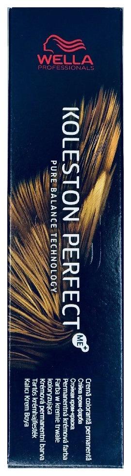 Купить Краска для волос Wella Professionals Koleston Perfect 5/07 Кедр 60 мл
