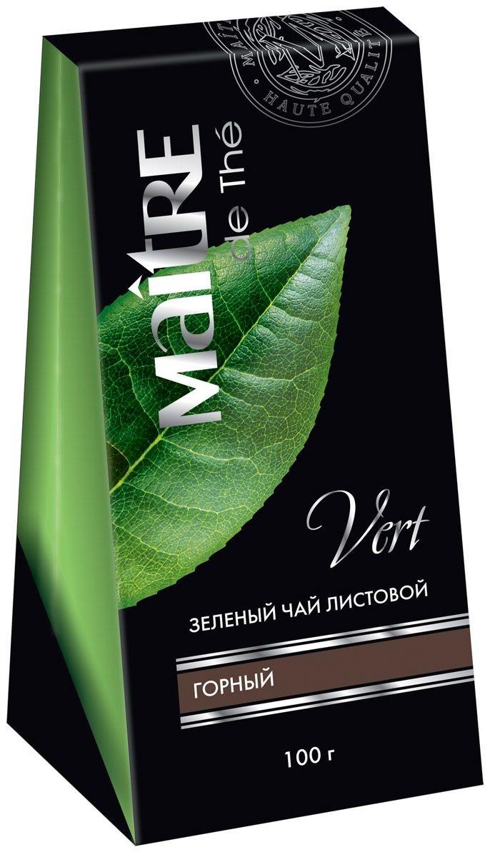 Чай Maitre зеленый горный 100 г
