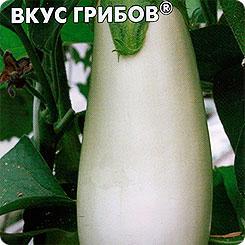 Семена Баклажан Вкус грибов, 0,2 г, СеДеК