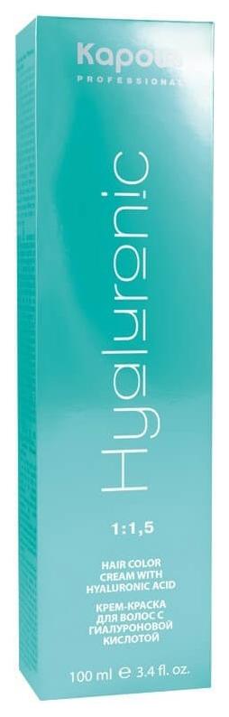Краска для волос Kapous Professional Hyaluronic Acid 9.0 Очень светлый блондин 100 мл