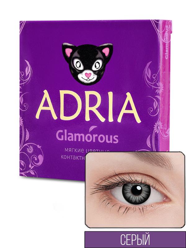 Контактные линзы ADRIA GLAMOROUS 2 линзы -3,00 gray фото