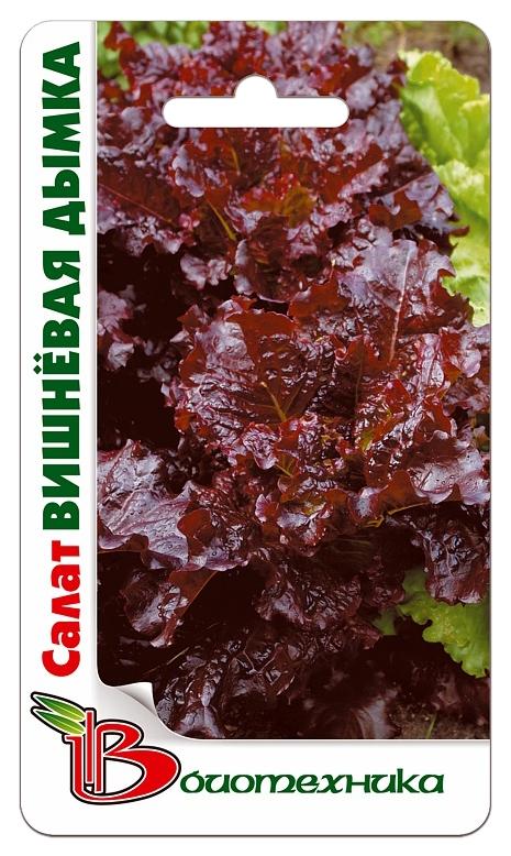 Семена Салат Вишневая дымка, О,5 г Биотехника