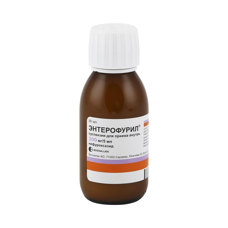 Энтерофурил суспензия 200 мг/5 мл 90 мл