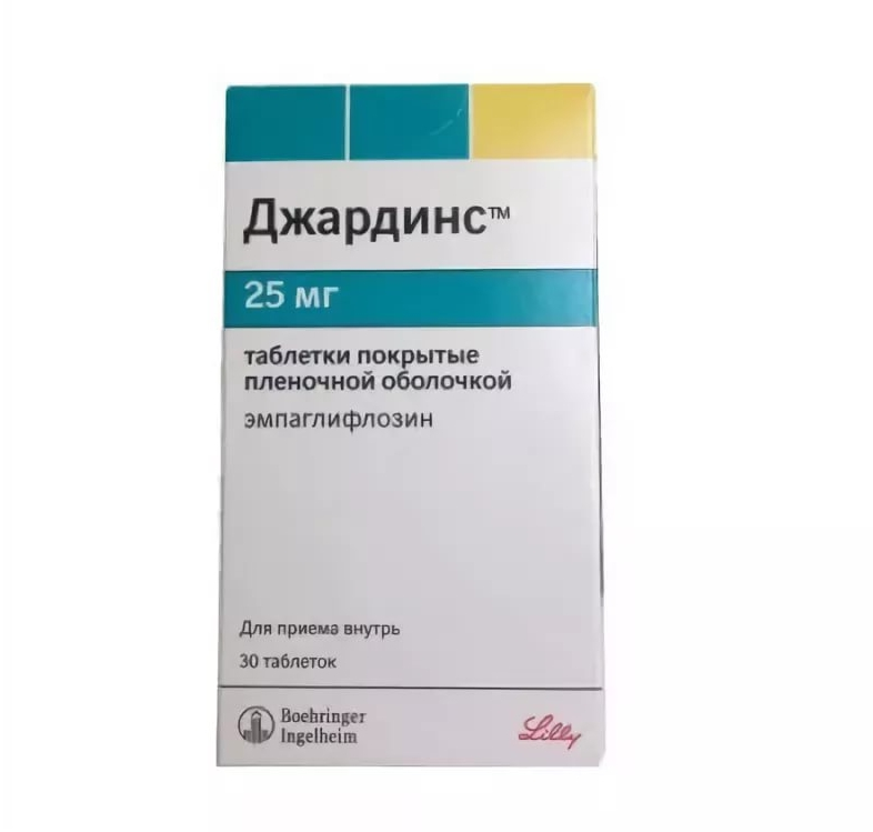 Джардинс таблетки 25 мг 30 шт.