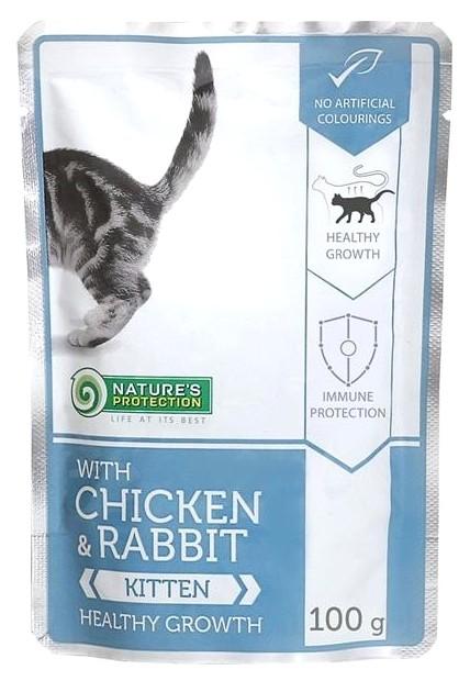 Влажный корм для котят Nature's Protection Healthy