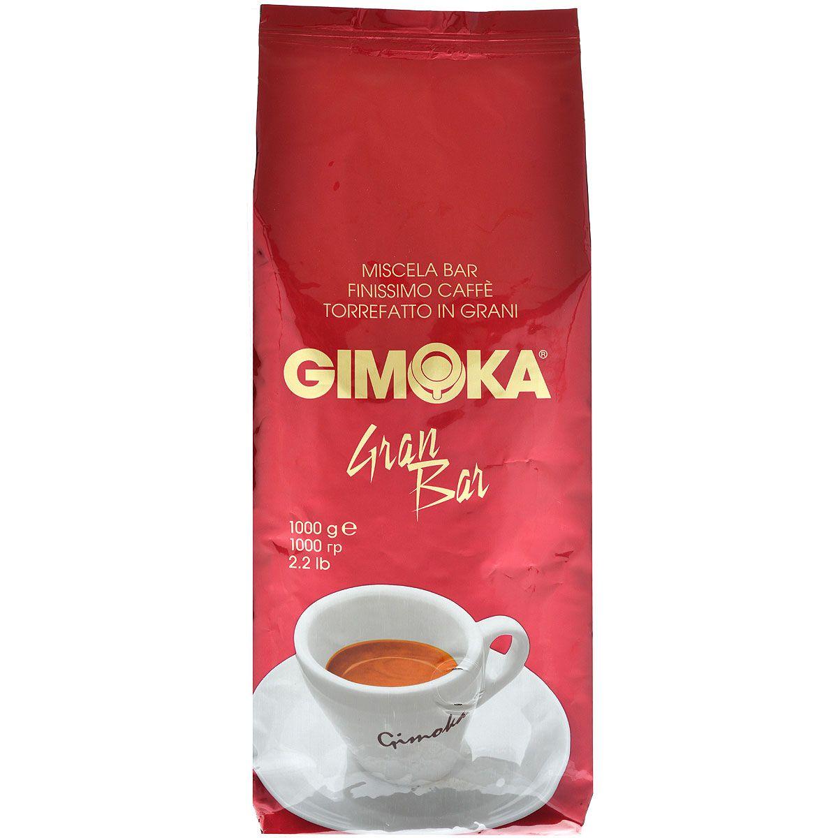Кофе в зернах Gimoka rossa gran bar 1 кг