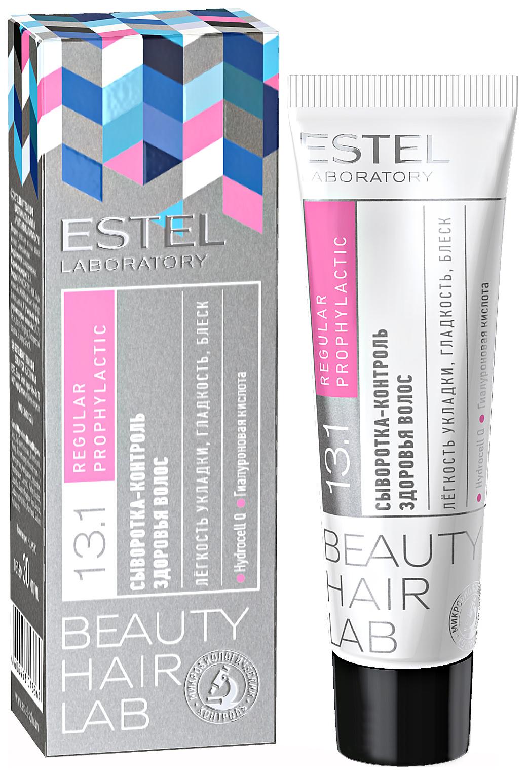 Сыворотка для волос Estel Professional Beauty Hair