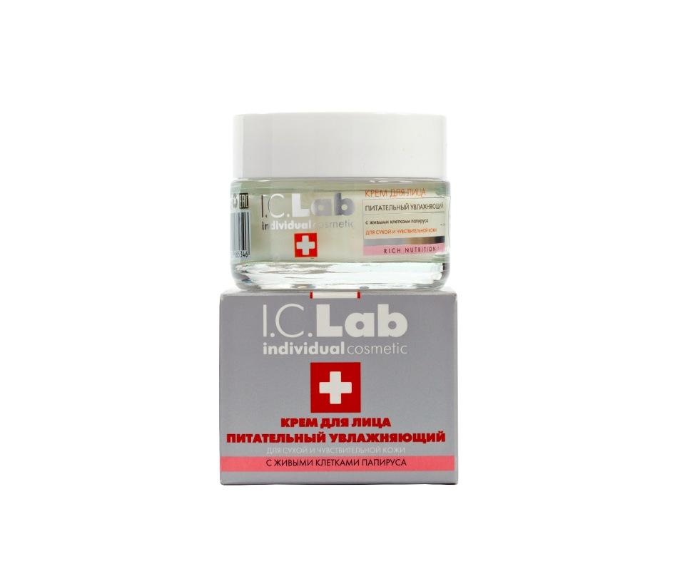 Крем для лица I.C.Lab Individual cosmetic питательный увлажняющий