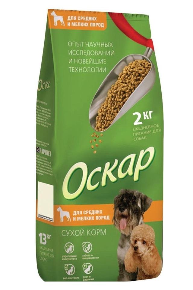Сухой корм для собак Оскар, мелких и средних пород, мясо, рыба, 2кг