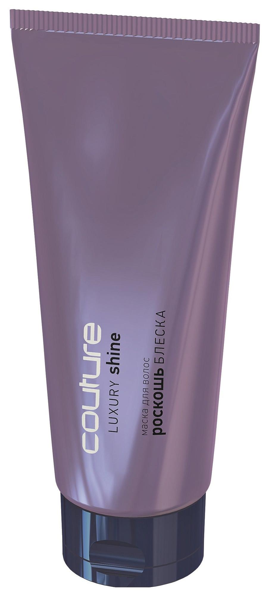 Купить Маска для волос Estel Professional Haute Couture Luxury Shine 200 мл