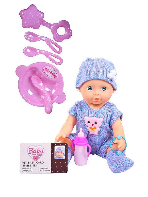 Купить Кукла Baby boutique, пьет и писает, звуковые эффекты 25 см, в коробке PT-01035, Junfa toys, Классические куклы