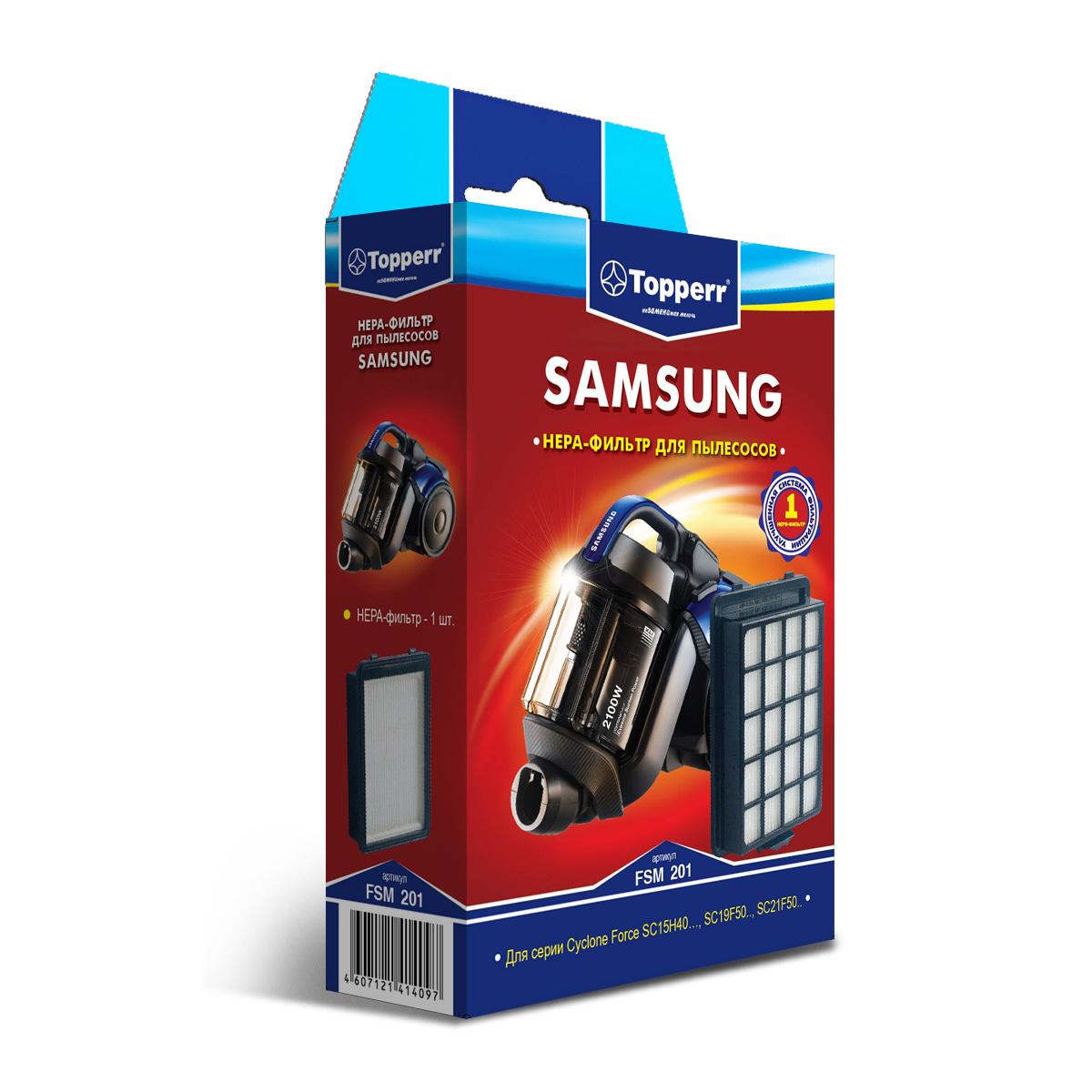 Фильтр для пылесоса Topperr FSM201