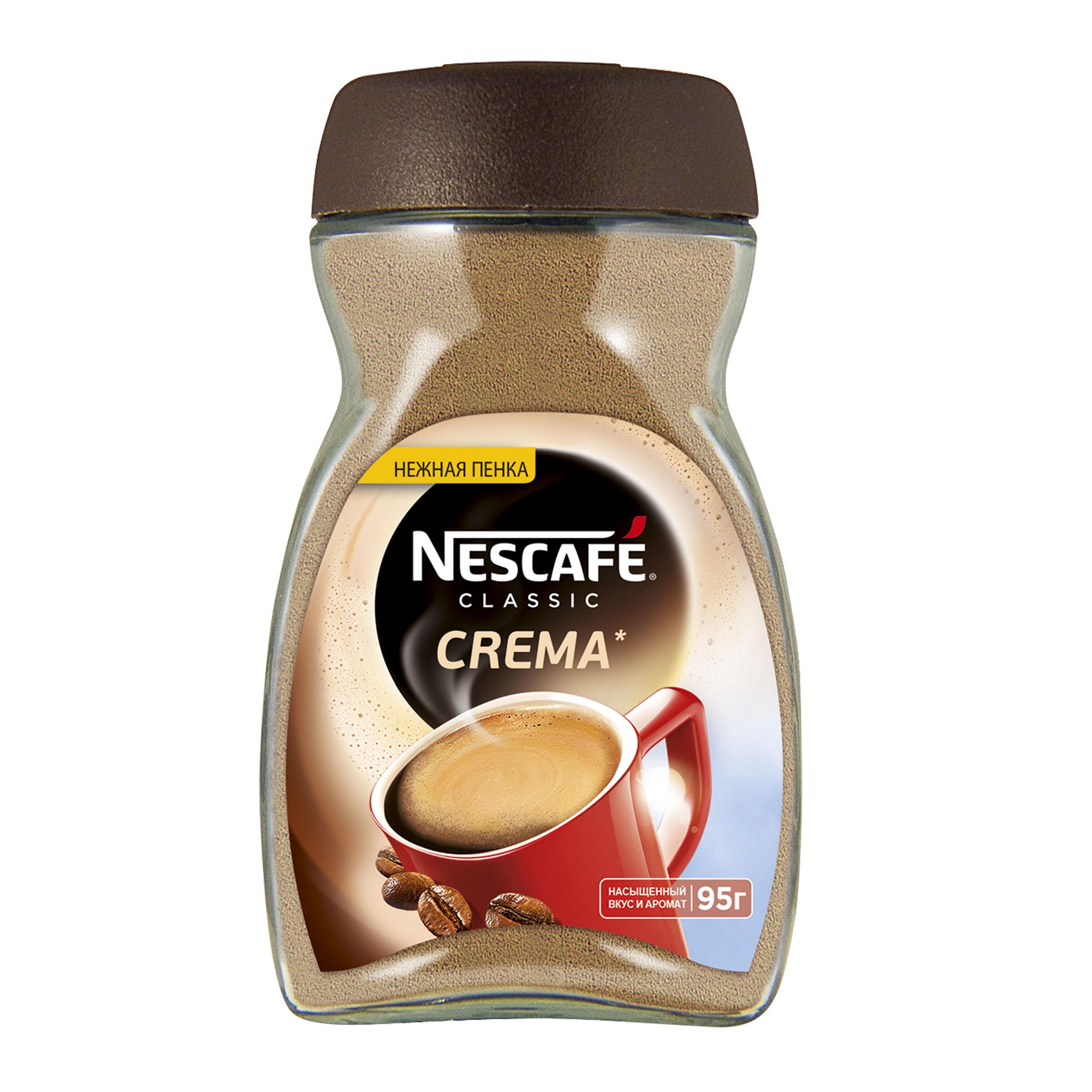 Кофе растворимый Nescafe classic crema натуральный порошкообразный 95 г