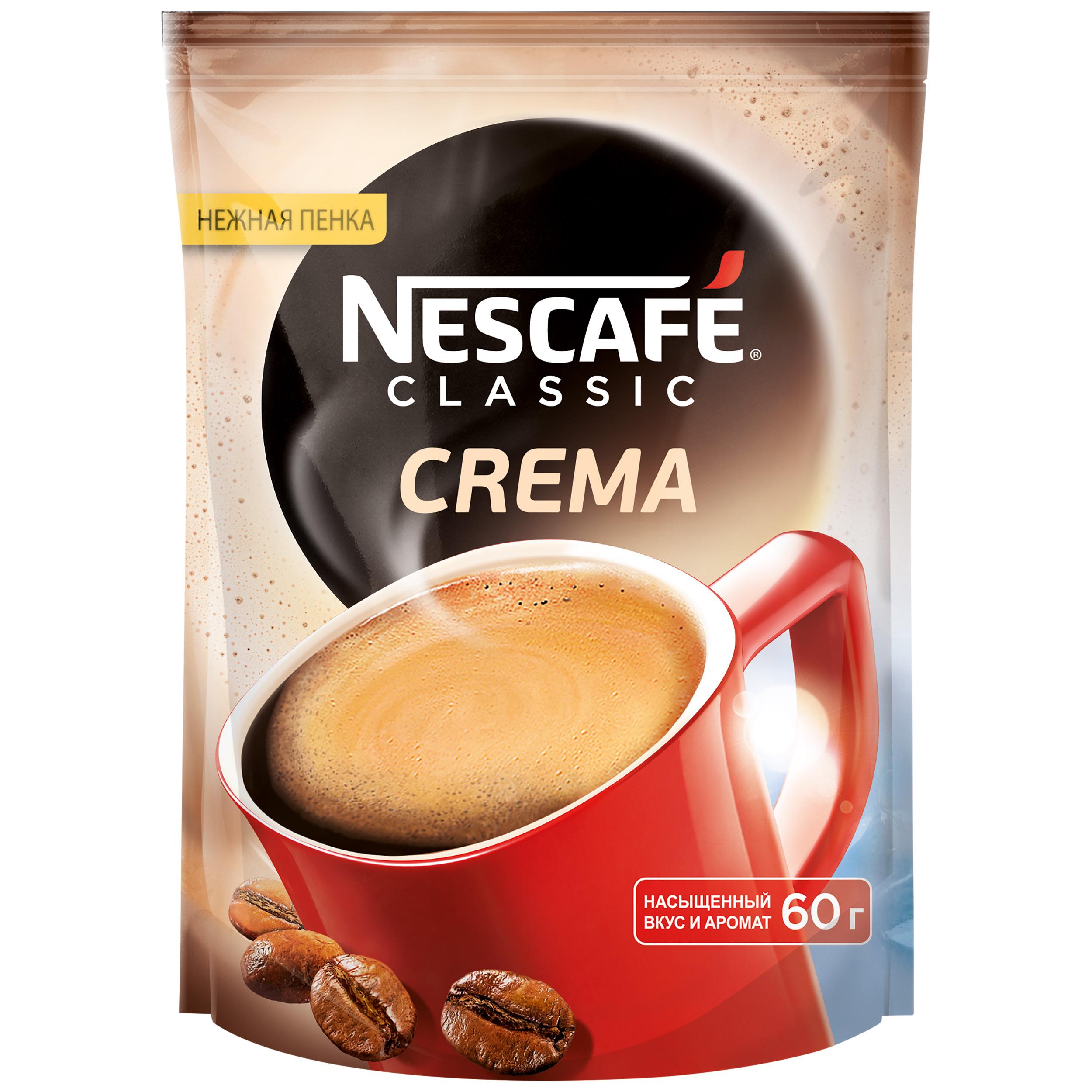 Кофе растворимый Nescafe classic crema порошкообразный 60 г фото