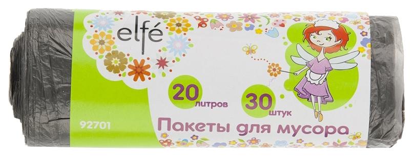 Пакеты для мусора Elfe серые 20