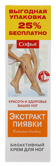 Крем для ног Софья экстракт пиявки венотонизирующий