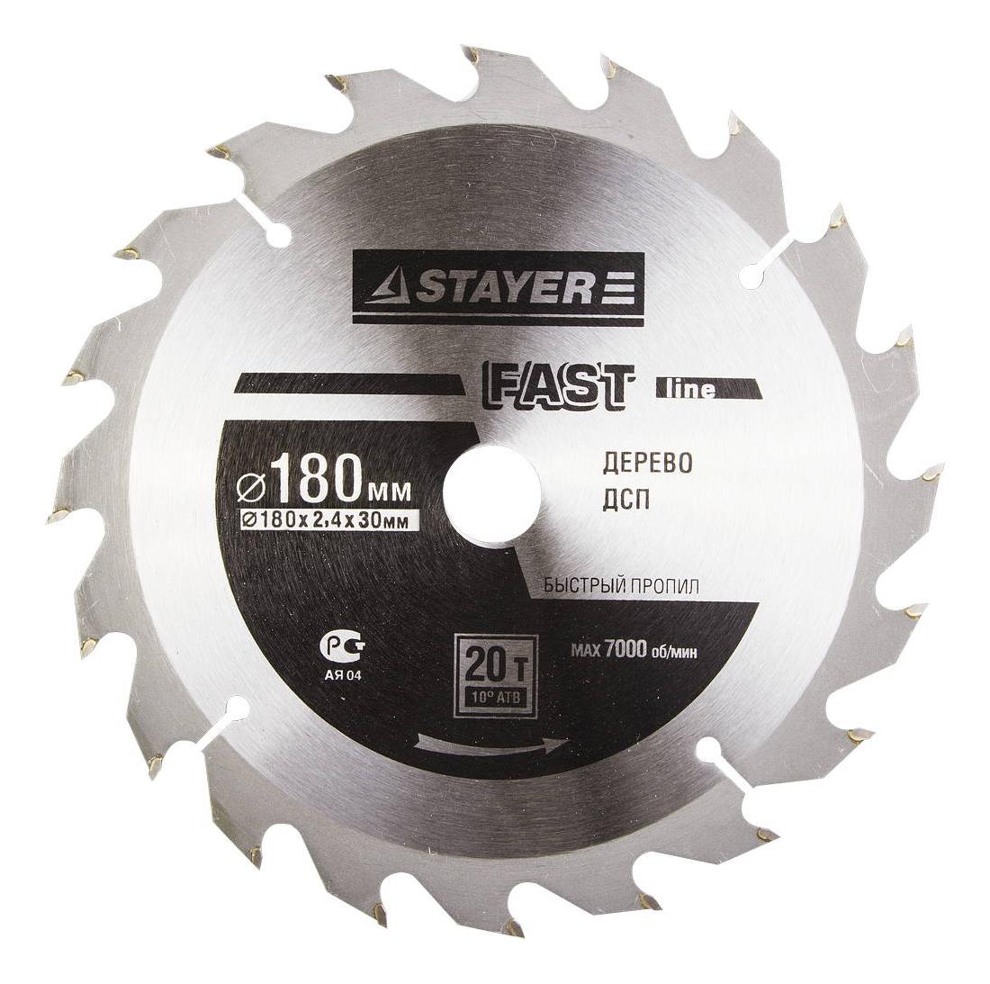 Диск по дереву для дисковых пил Stayer 3680-180-30-20 фото