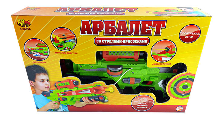 Арбалет ABtoys со стрелами на присосках зеленый