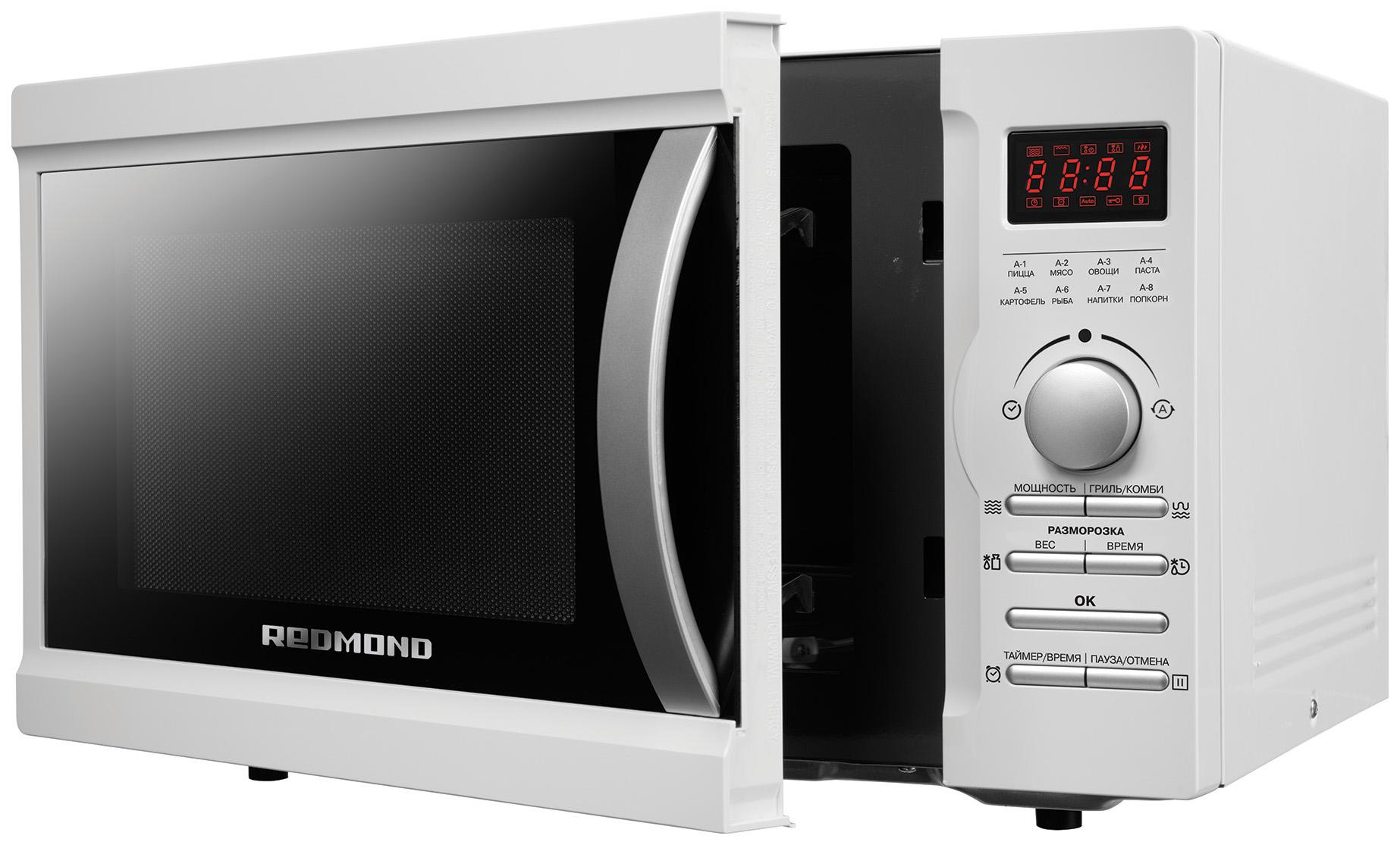 Микроволновая печь с грилем REDMOND RM 2501D