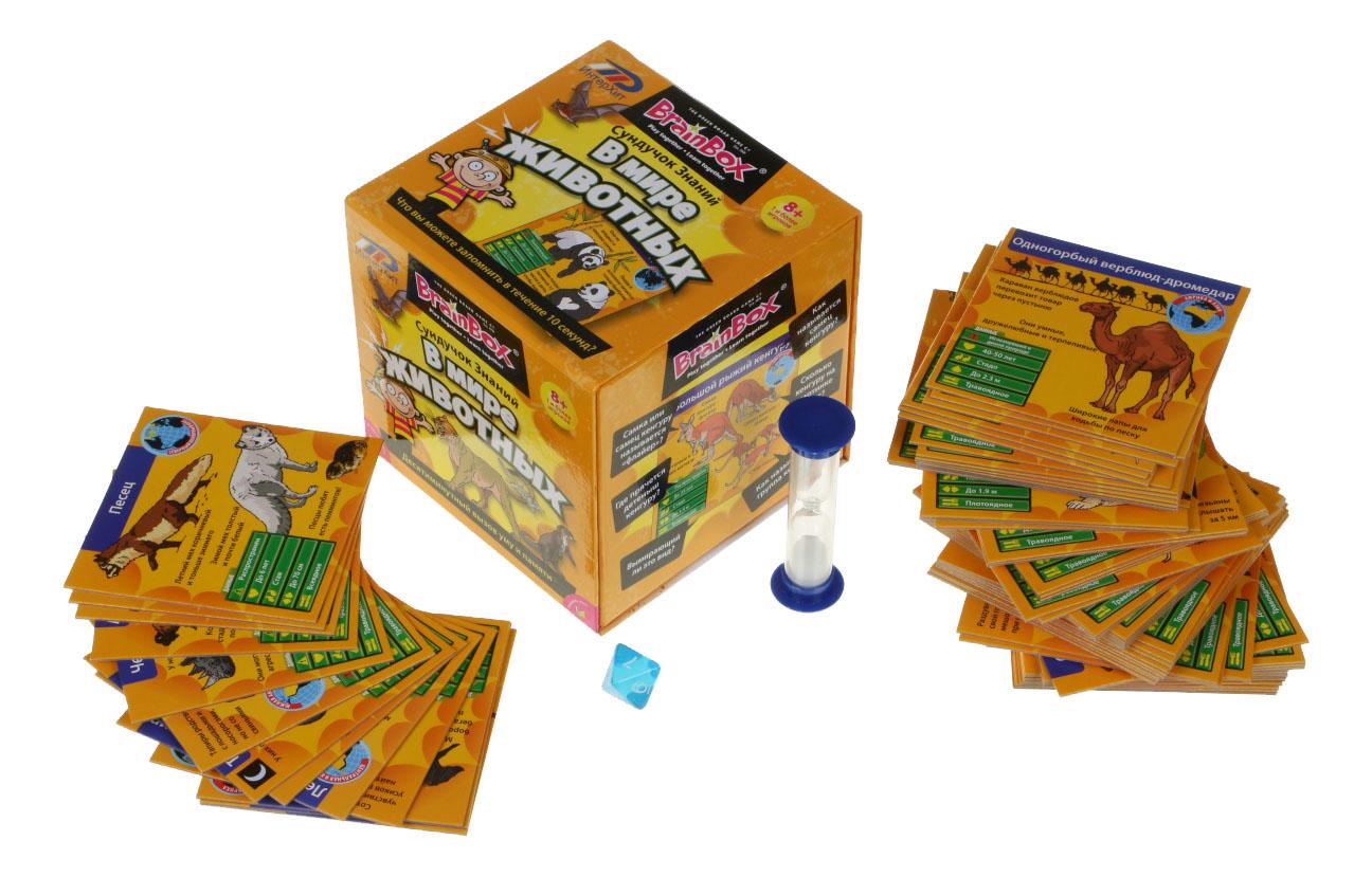 Семейная настольная игра Brain Box Сундучок знаний В мире животных.