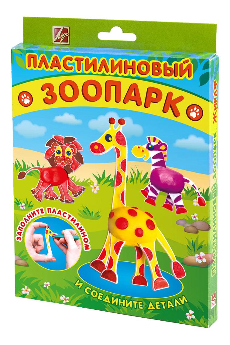 Набор для лепки из пластилина Луч Зоопарк жираф