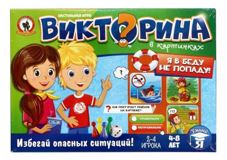 Купить Семейная настольная игра Русский Стиль Я в беду не попаду, Русский стиль, Семейные настольные игры