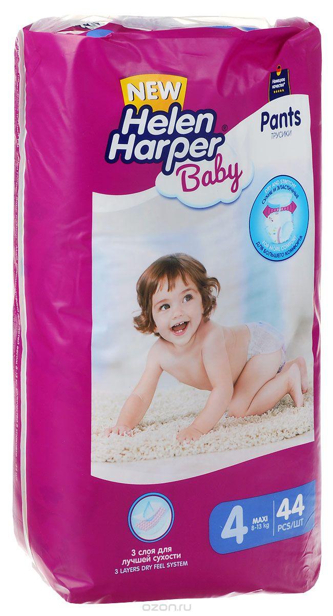 HELEN HARPER BABY MAXI