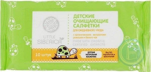 Детские влажные салфетки Little Siberica 10 шт.