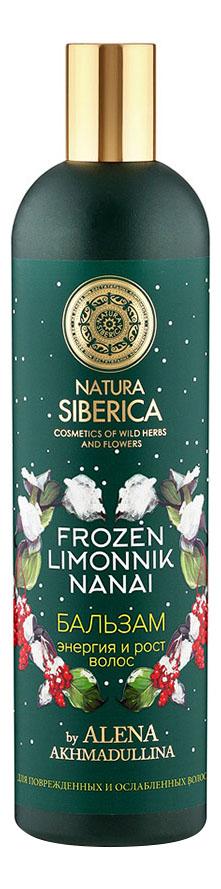 Бальзам для волос Natura Siberica Энергия и рост волос 400 мл