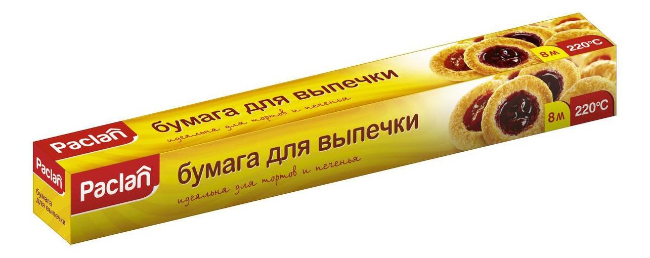 Бумага для выпечки Paclan 163301/400132