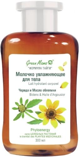 Молочко увлажняющее для тела GREEN MAMA Череда и Масло облепихи, 300 мл