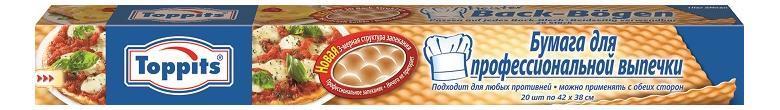 Бумага Toppits для профессиональной выпечки, 20 шт,