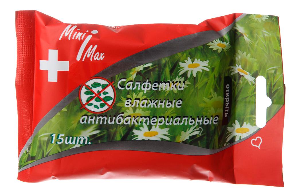 Детские влажные салфетки MiniMax Антибактериальные 15 шт.