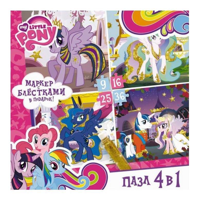 Пазл Origami My Little Pony 4в1 фото