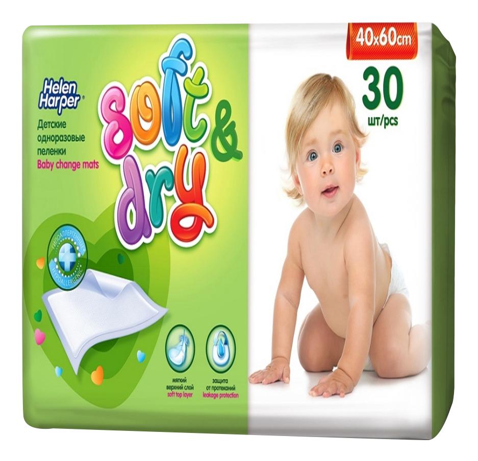 Пеленки для детей Helen Harper Soft and Dry 40 х 60 см 30 шт.