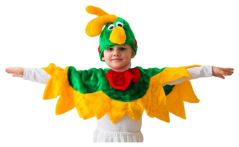 Купить 1445, Карнавальный костюм Бока Попугай, цв. разноцветный р.122,