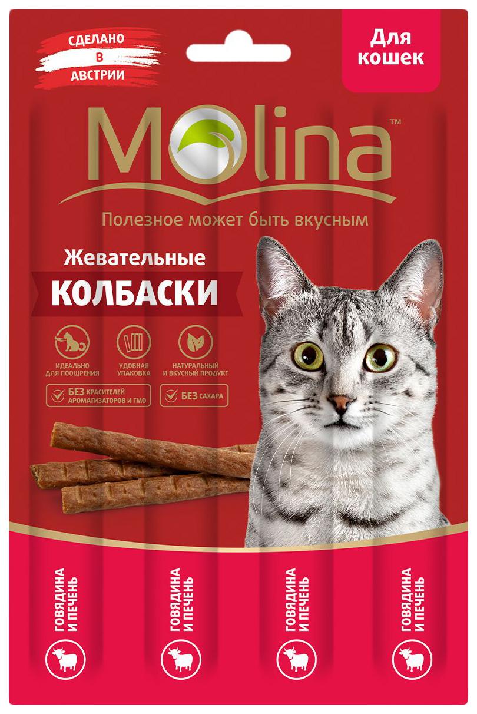 Лакомство для кошек Molina, говядина, печень, 1шт, 0,02кг