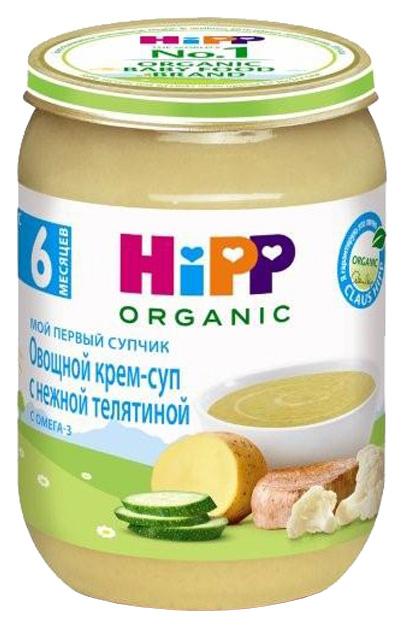 Суп Hipp Овощной с нежной телятиной