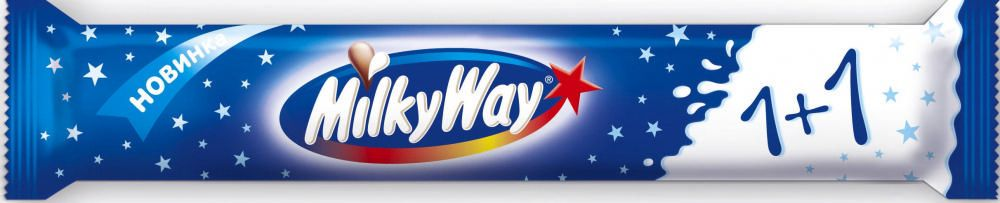 Шоколадный батончик Milky Way 1+1 52 г.