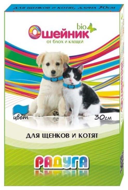 Ошейник для кошек БиоОшейник Радуга цветной от блох и клещей