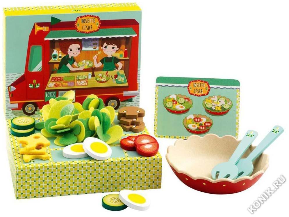 Детская кухня DJECO 6536