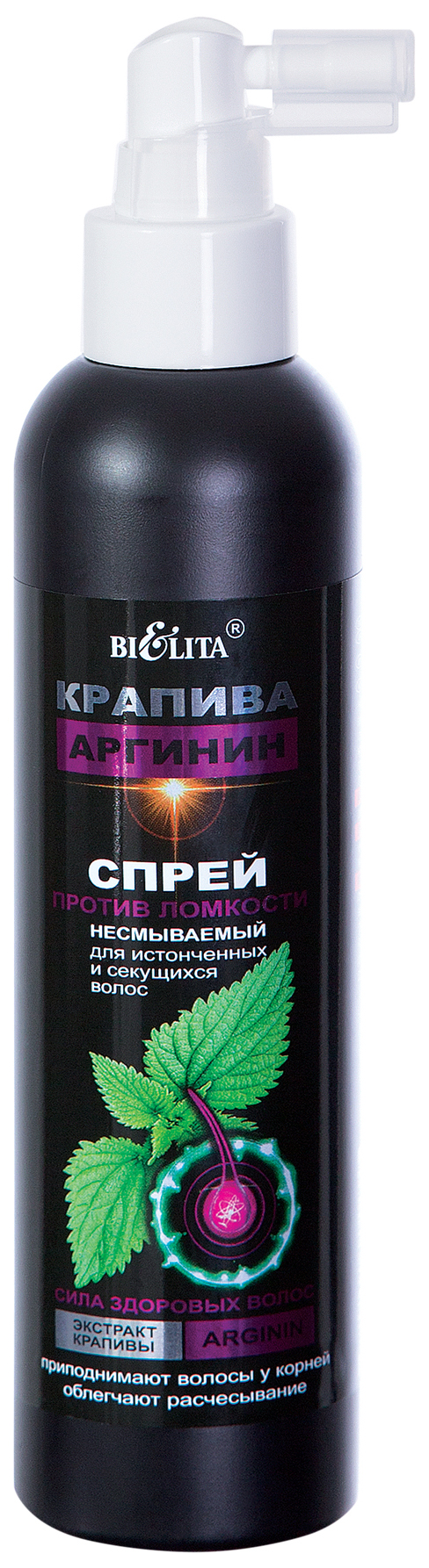 Спрей для волос Белита Крапива и аргинин 200 мл