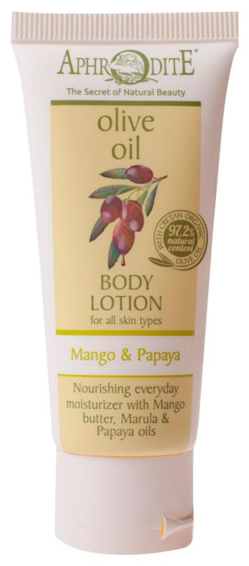 Купить Лосьон для тела Aphrodite с манго и папайей 200 мл, С манго и папайей
